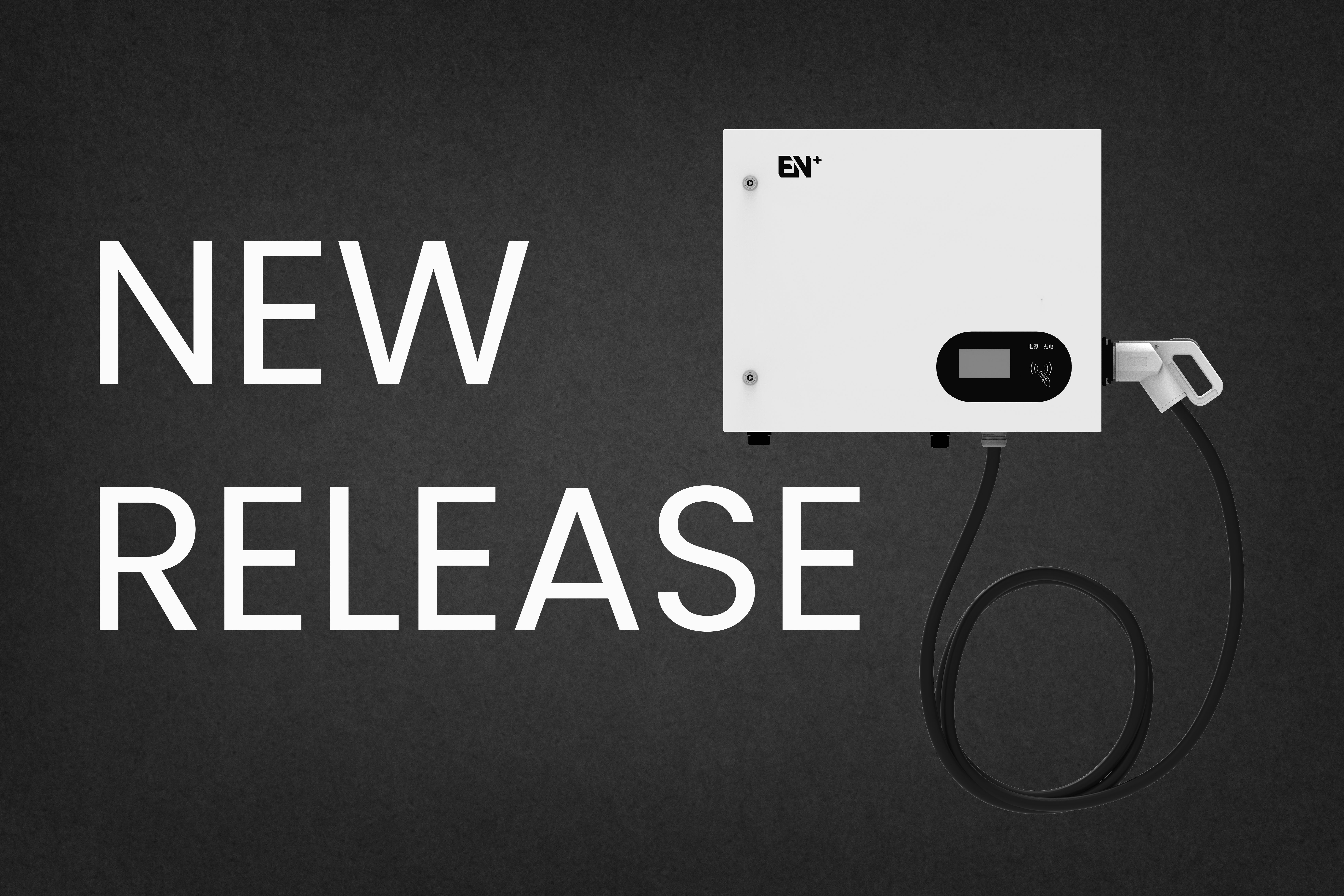 New Product Releases: 30kW Wall-mounted DC EV Charger