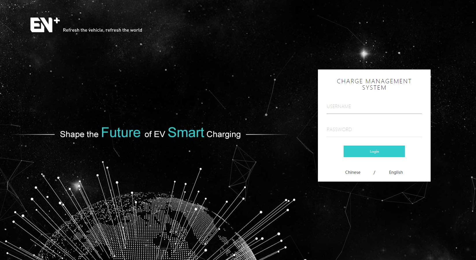 Realize the Smooth Scaling of Charging Services with Software